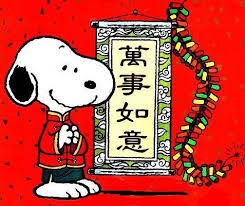 snoopy-year-of-the-dog